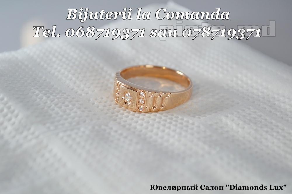 Confectionam Bijuterii Din Aur La Comanda мун Chisinau г Chisinau