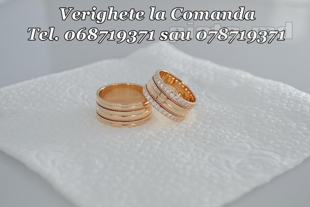 Confectionam Verighete Din Aur мун Chisinau г Chisinau бул